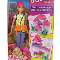 Барби  Строитель.