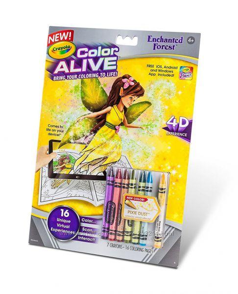 Книга-раскраска с карандашами Crayola Color Alive Феи ...