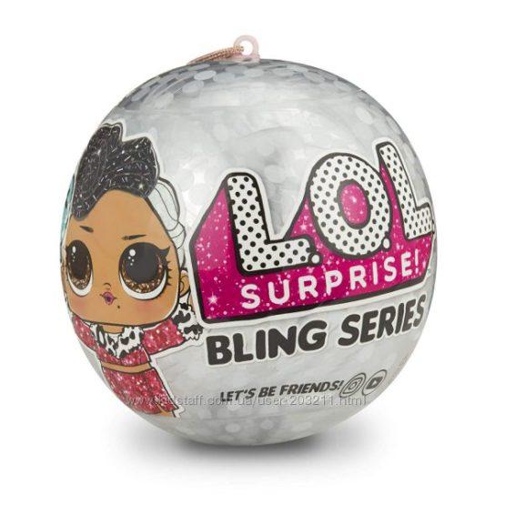 ЛОЛ новогодний шар L. O. L. Surprise Bling Series Блинг