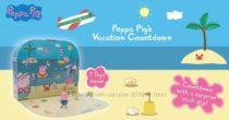 Peppa Pig Vacation Countdown Обратный отсчет к Отдыху Свинка Пеппа.
