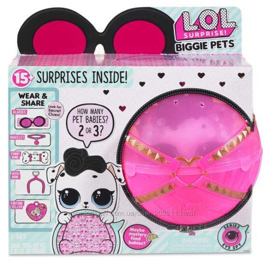 Большой питомец L. O. L. Surprise Biggie Pet Dollmation Долматинец MGA