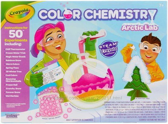 Большой набор Крайола Химия Цвета Арктика Crayola Artic Color Chemistry Set