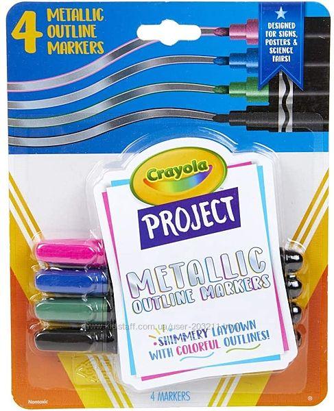 Металлические маркеры с контуром Крайоа Crayola Metallic Outline Markers