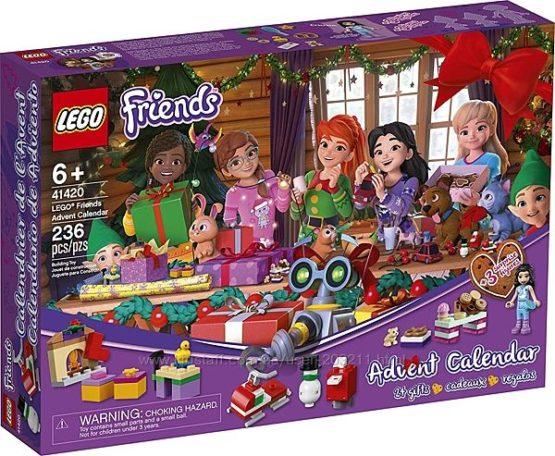 Новогодний адвент календарь Lego Friends Лего Френдс 41420