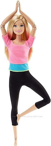 Кукла Барби из серии Безграничные движения Barbie Made To Move Doll- Pink T